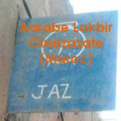 aarabe lakbir horloger a ouazazate (Maroc)