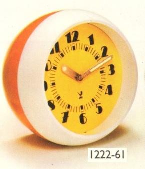 spheric 1222-61