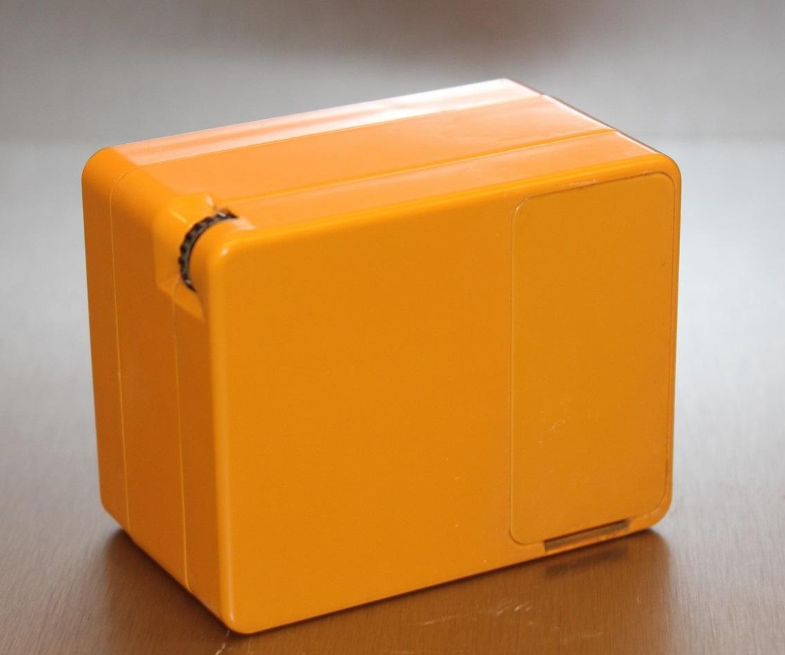 Vedic orange (9)