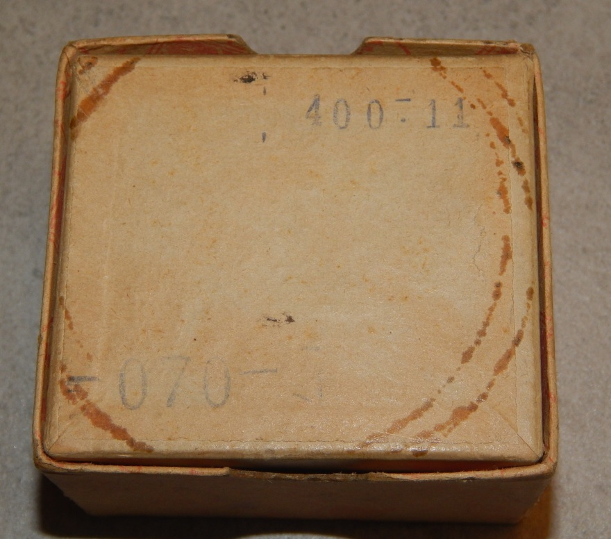 Martic boîte dos