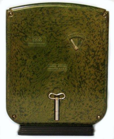 Hotic vert (1)