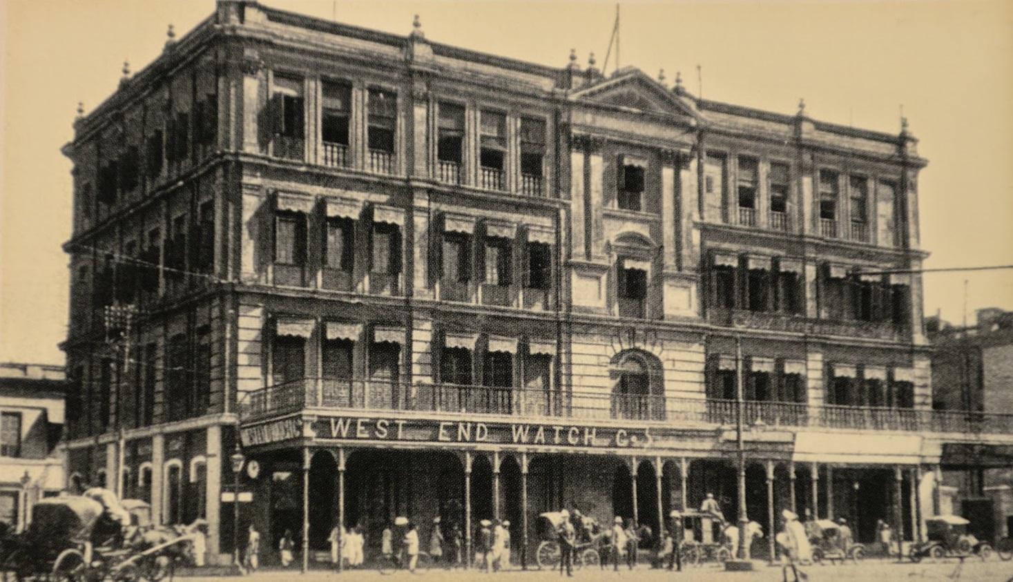 West End Watch Co, Calcutta