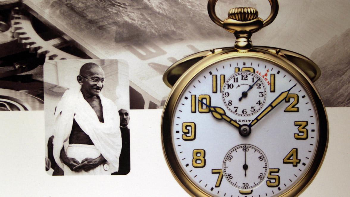Zenith Mahatma Gandhi
