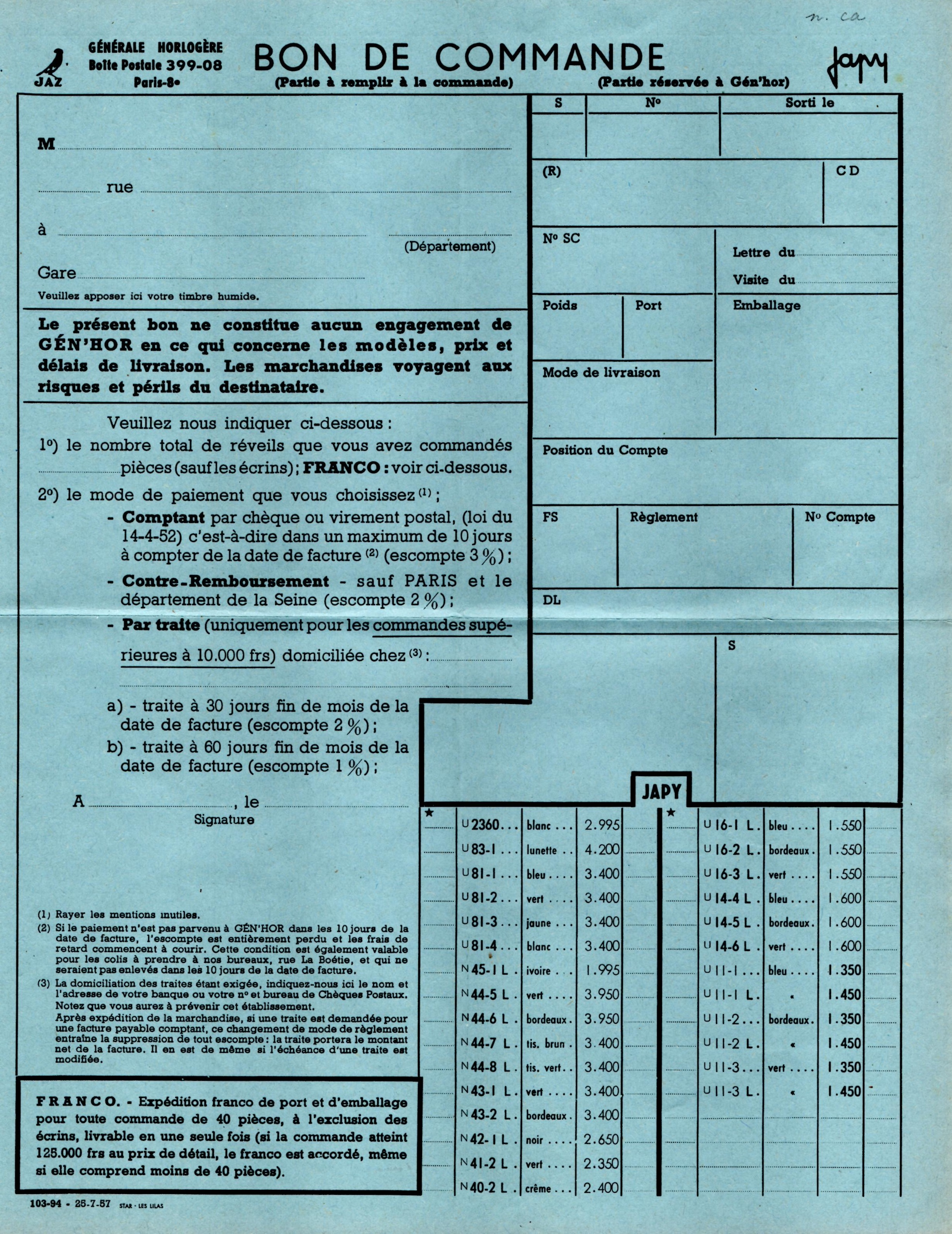 1957 bon de commande tarif FA 57 juillet 1957 page 1