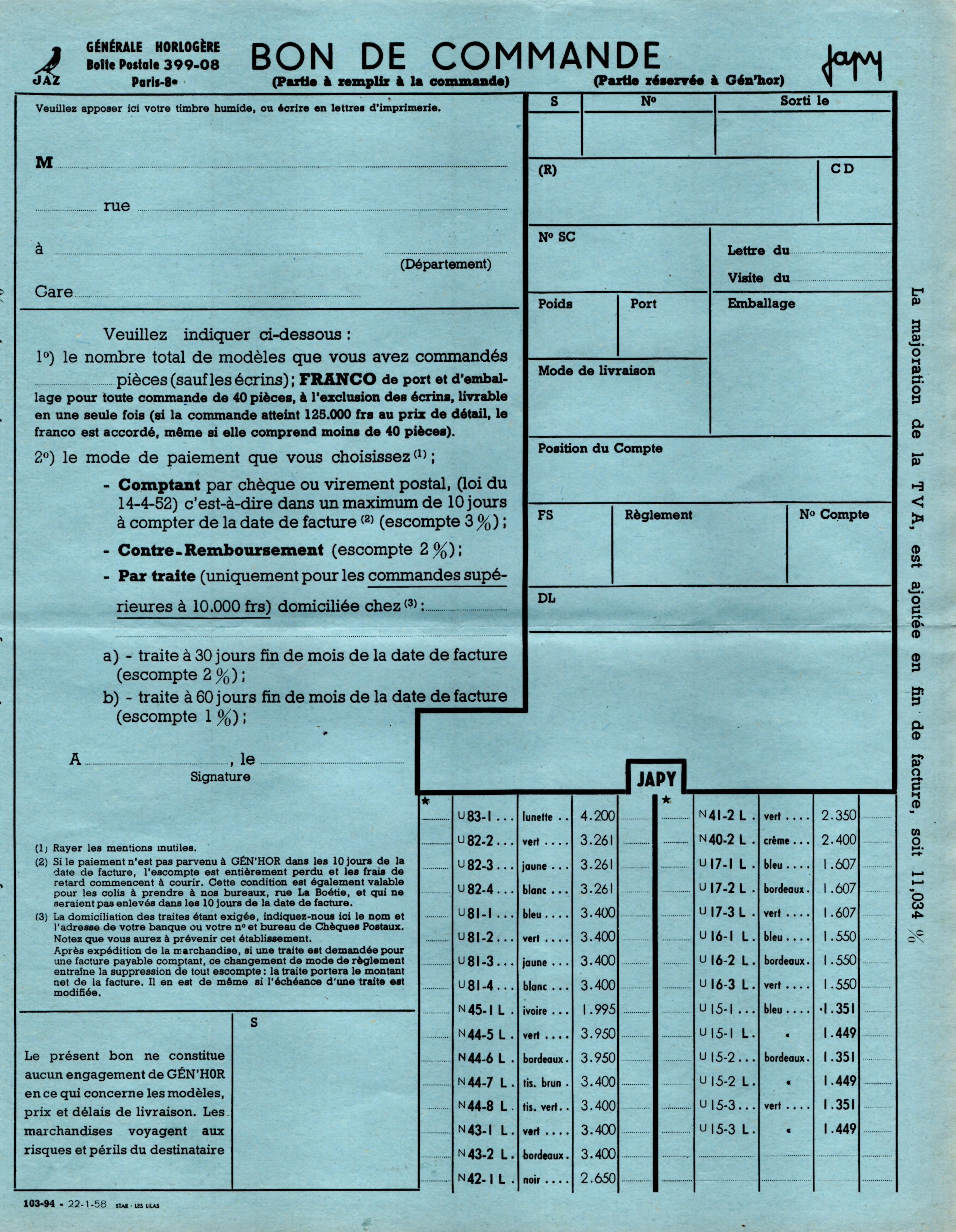 1957 bon de commande tarif FB 57 janvier 1958 page 2