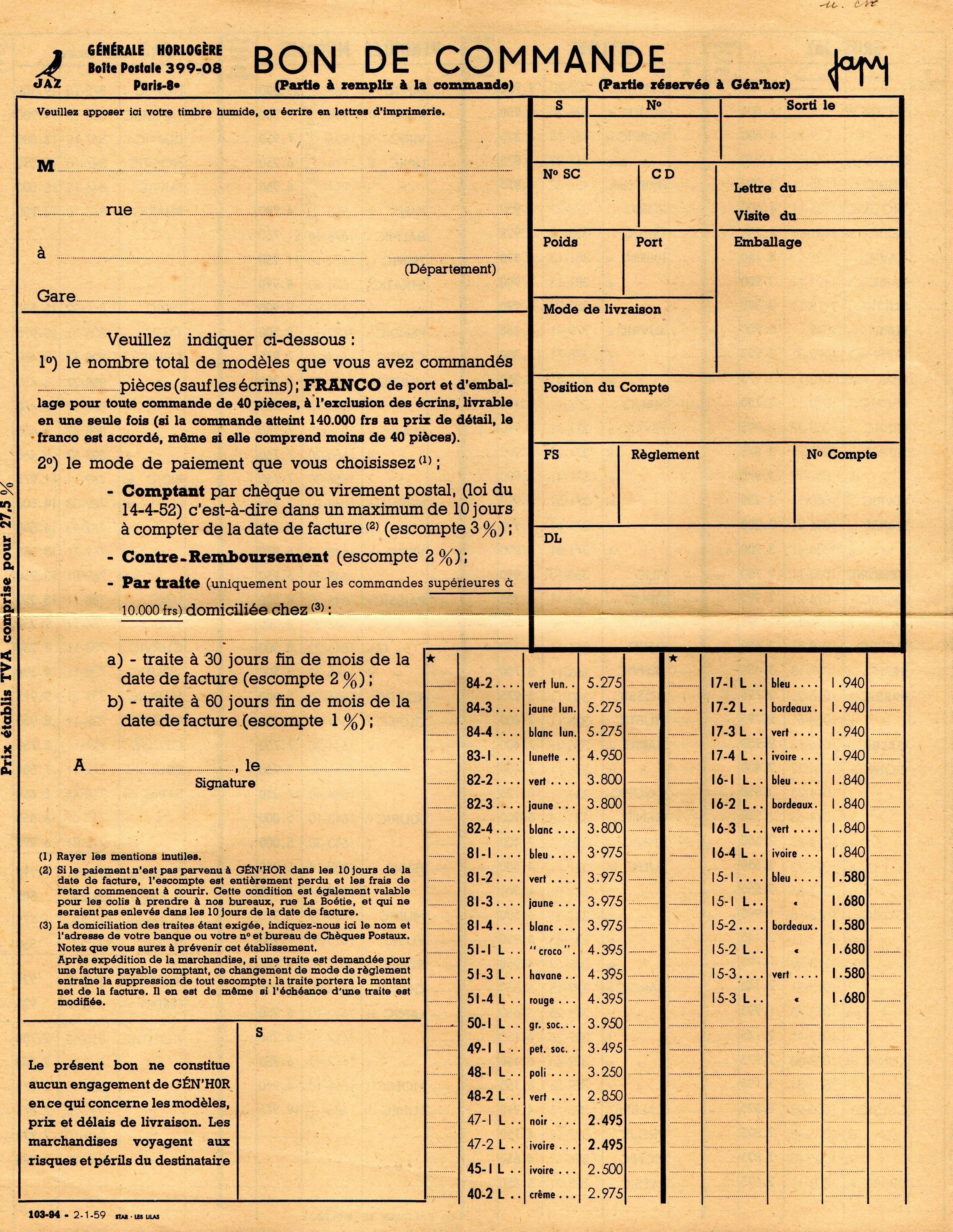 1958 bon de commande tarif FC 58 Janvier 1959 page 1