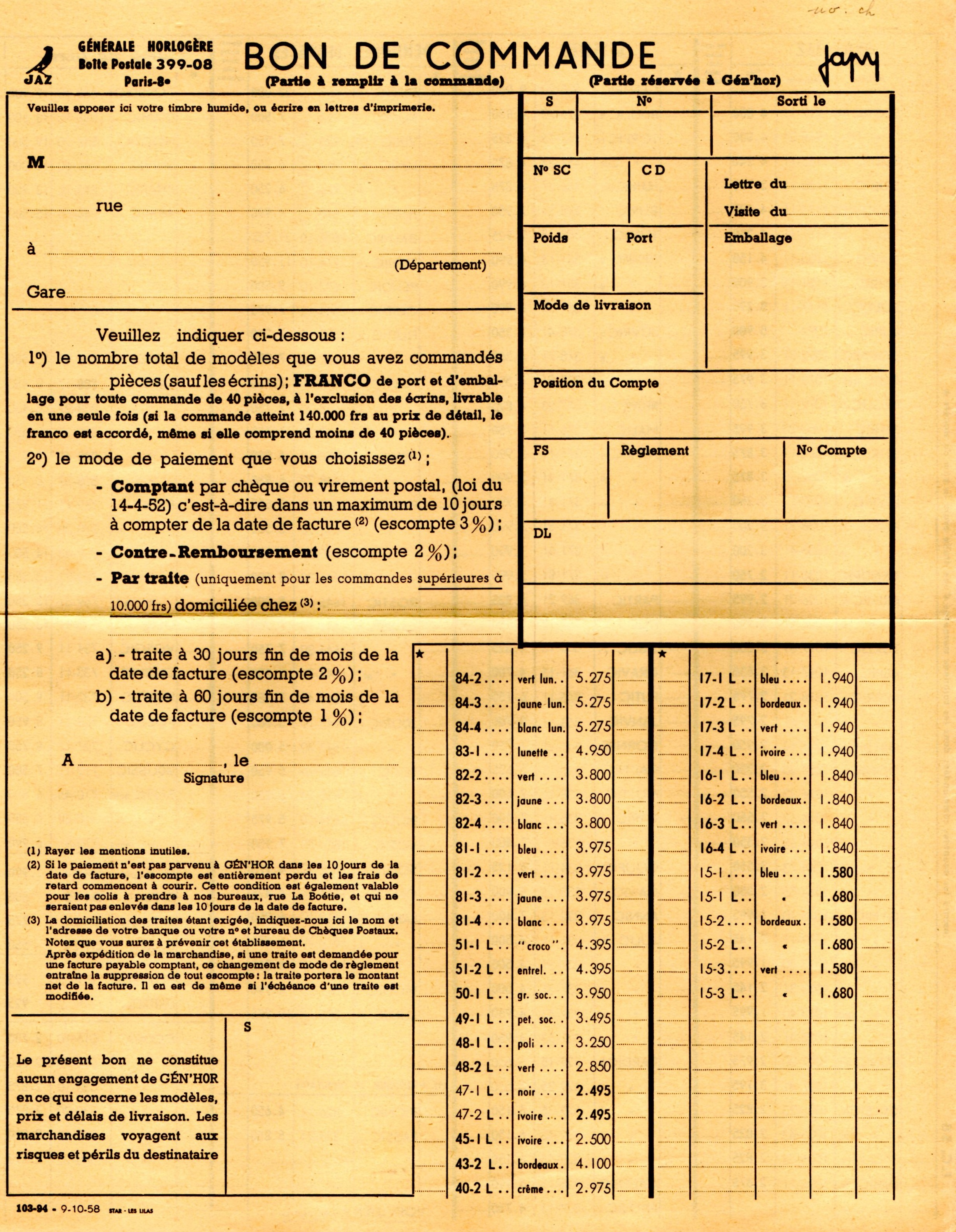 1958 bon de commande tarif FC 58 octobre 1958