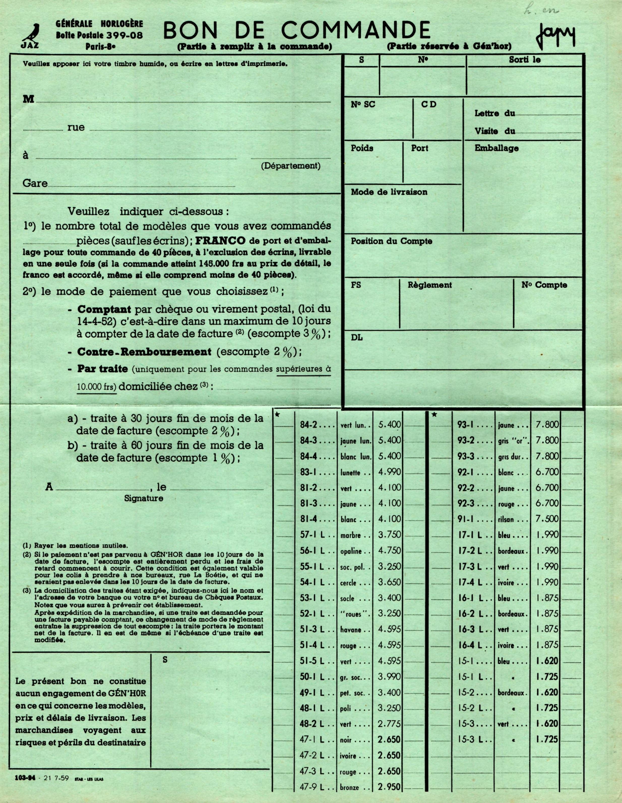 1959 bon de commande du tarif FA 59 page 1 juillet 1959