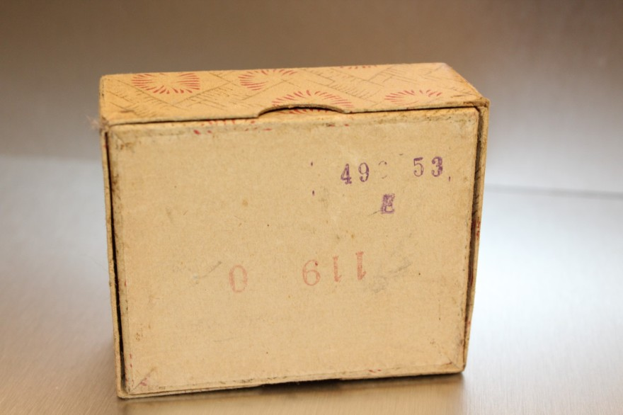boîte MUTIC (2)
