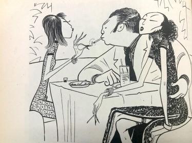 Bao Dai1947 Hirschfeld