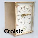 croisic