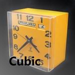 cubic-jaune