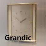 grandic-11