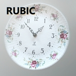 rubic-197011