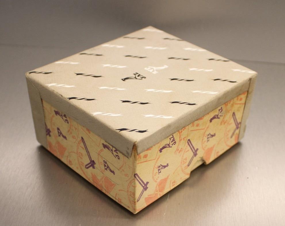 boîte prototype CROUS - VIDAL (4)