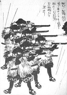 armes au Japon (1)