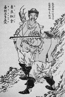 armes au Japon (2)