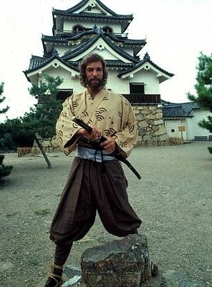 Chamberlain Shogun (3)