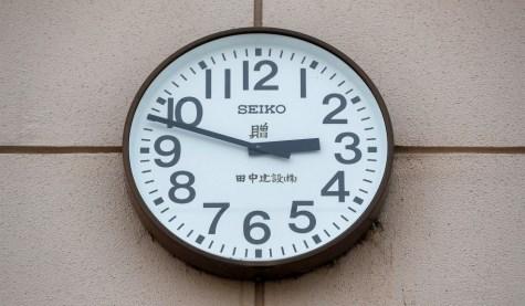 fukushima-exclusion-zone-15