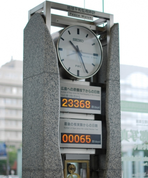 peace-clock.preview