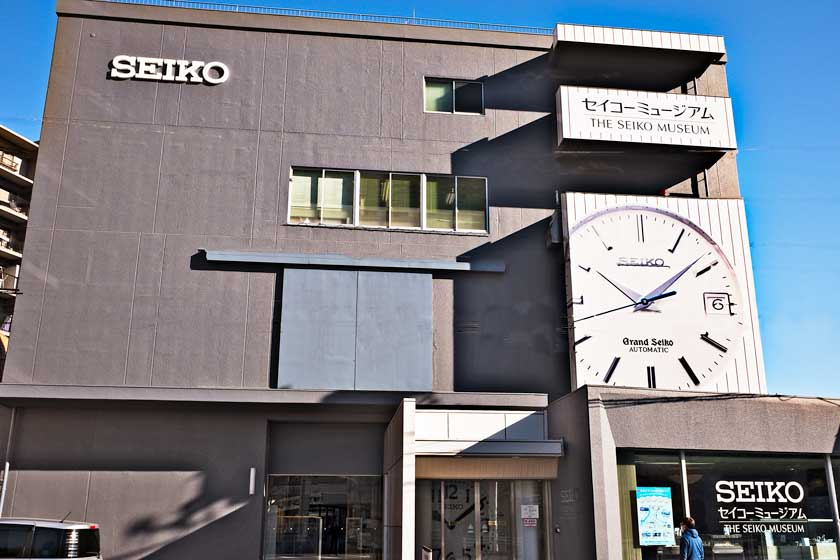 seiko-museum_1
