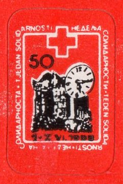 skopje stamps (10)
