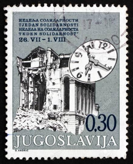 YUGOSLAVIA - CIRCA 1975: a stamp printed in the Yugoslavia shows Ruin and Clock, 1963 Skopje Earthquake, circa 1975