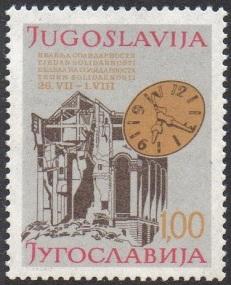 skopje stamps (4)