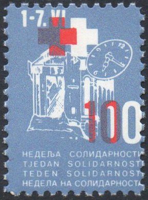 skopje stamps (8)