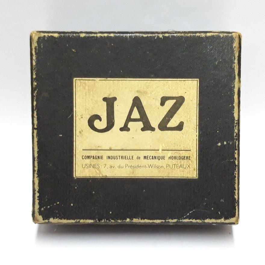 boîte ancienne (1)