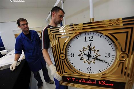 horloge-mecque